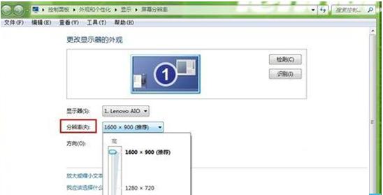 win7系统桌面图标变小图片
