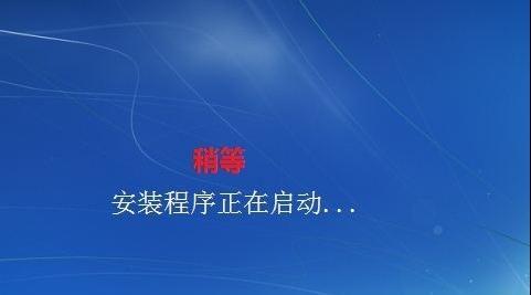 华硕win7系统重装步骤