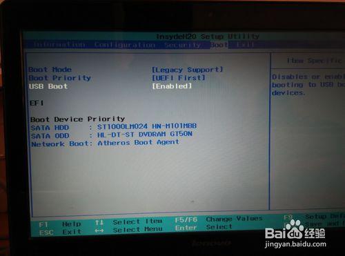 联想笔记本u盘重装win7系统步骤详细图文教程