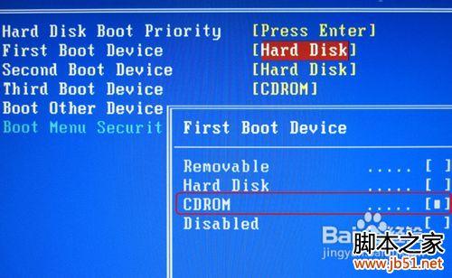 电脑重装系统光盘图文详解