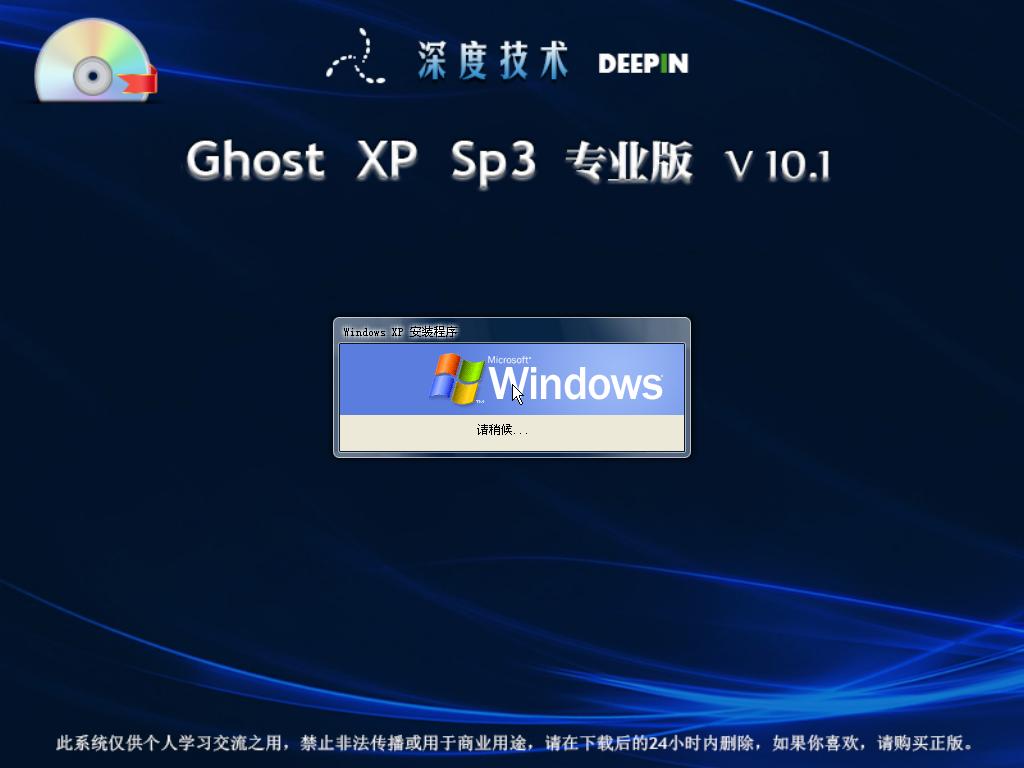 最详细的重装xp系统步骤