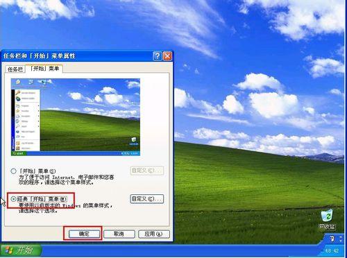 光盘重装纯净版xp系统教程图解