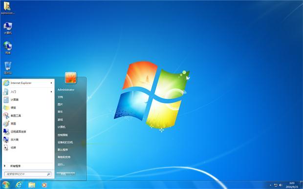 如果你的电脑不能u起,或者没有足够大的u盘装载win7系统镜像的话,还有个简单的方法,就是用虚拟光驱win7系统32重装。对于虚拟光驱怎么重装win732位系统,还是比较少人知道的。所以今天就跟着我来学习虚拟光驱win732位系统重装方法。   虚拟光驱是模拟(CD ROM)工作的软件,最大的好处是可以把镜像文件Mount成光盘直接使用,无需解压。我们就利用这点来给电脑win7系统32重装,接着就来分享虚拟光驱重装win7系统32位图解教程。   一、win7系统32重装前准备工作   1、下载一款名