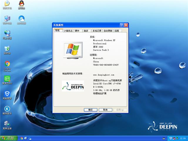 用u盘安装xp系统