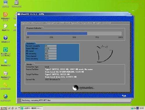 u盘安装操作系统教程图解_重装教程_小鱼一键重装系统