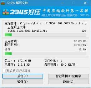 小米4刷windows10