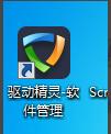 卸载软件程序