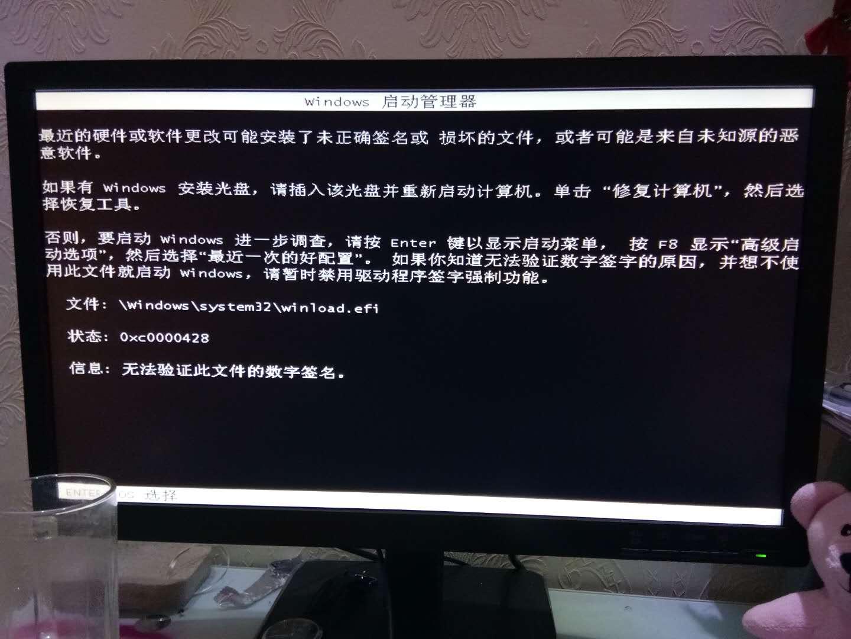 windows10lol黑屏