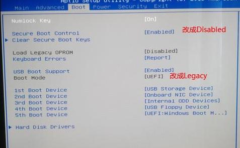 如何设置u盘启动