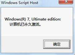 小马激活软件官网