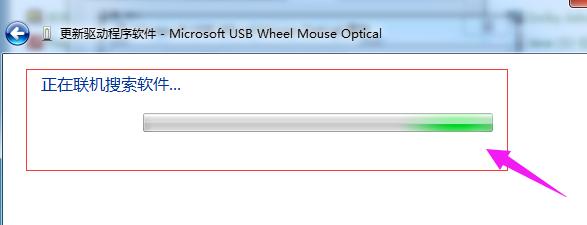 更新鼠标驱动