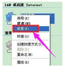 网络受限制