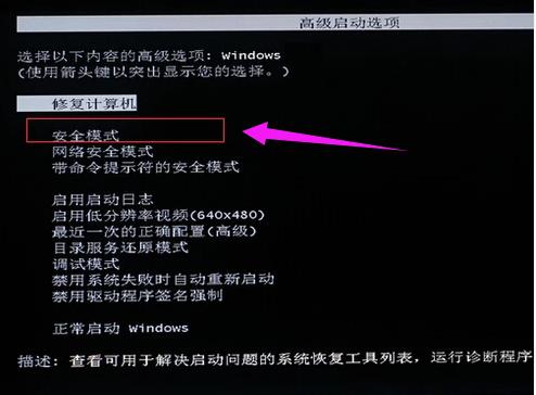 笔记本电脑开机黑屏,小鱼教您笔记本电脑开机黑屏怎么