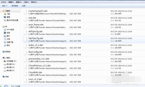 新星DAT视频格式转换器 V5.3.6.0 免费版