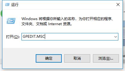 电脑回收站