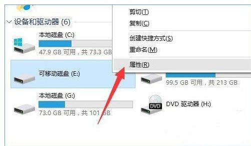 移动硬盘打不开