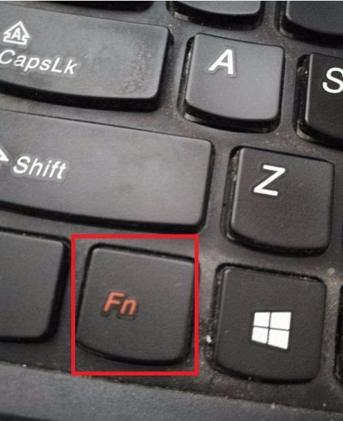 键盘小功能