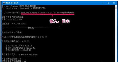 如何清理winsxs文件夹