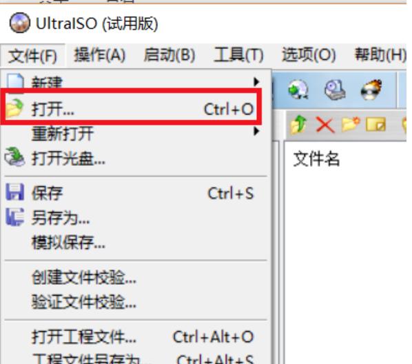 如何安装linux系统