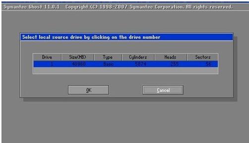 如何使用ghost32进行系统备份