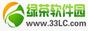 绿茶软件园